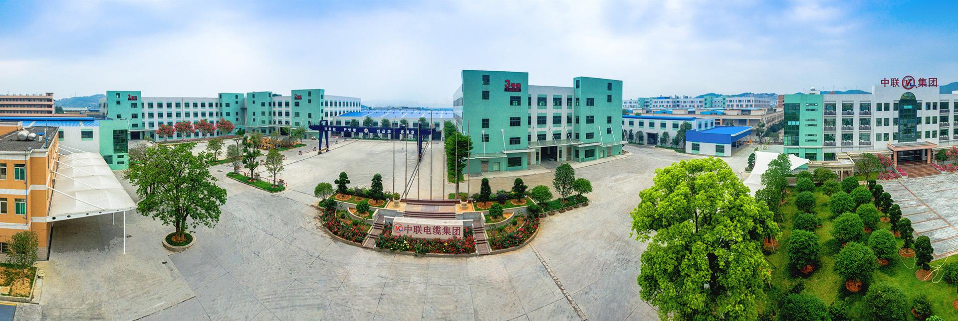 工厂全景实图_中联电缆_广州分站