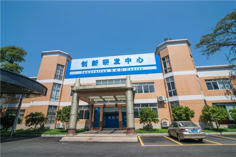 创新质检中心_广东中联电缆集团有限公司_广东名牌电缆电缆厂家