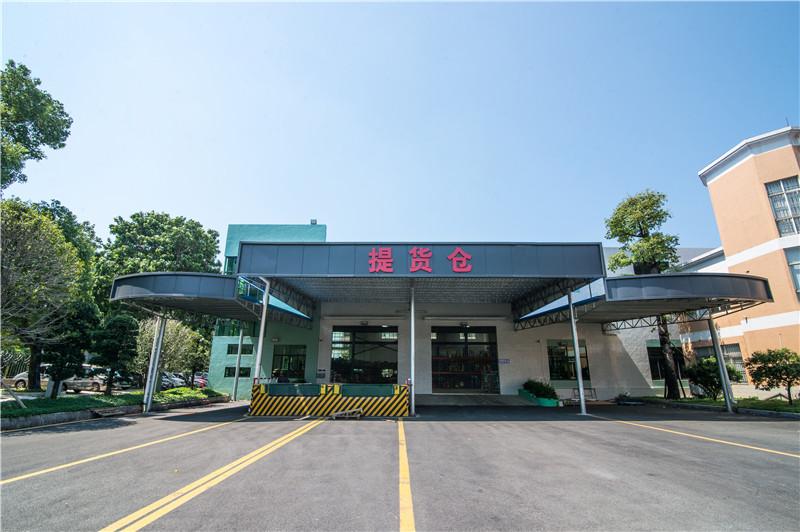 仓库出货位_广东中联电缆集团有限公司_广东名牌电缆电缆厂家
