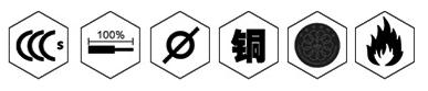 3C认证足米足铜低偏心率_中联电缆_广州分站